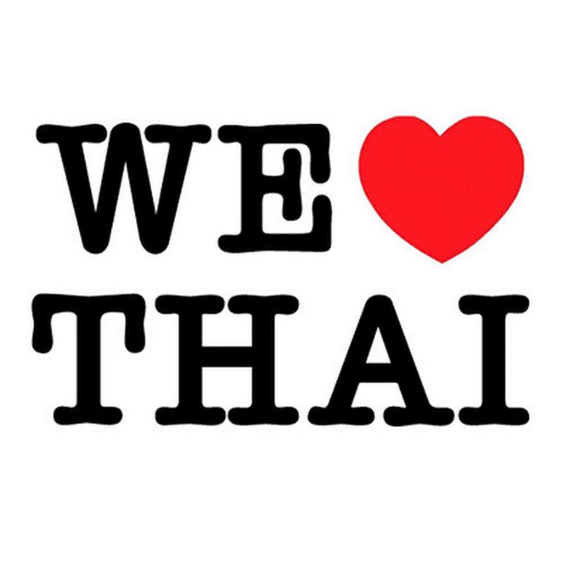 เพลงรักเธอประเทศไทย
